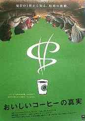 おいしいコーヒー.jpg